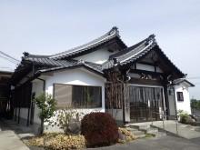 kanryou